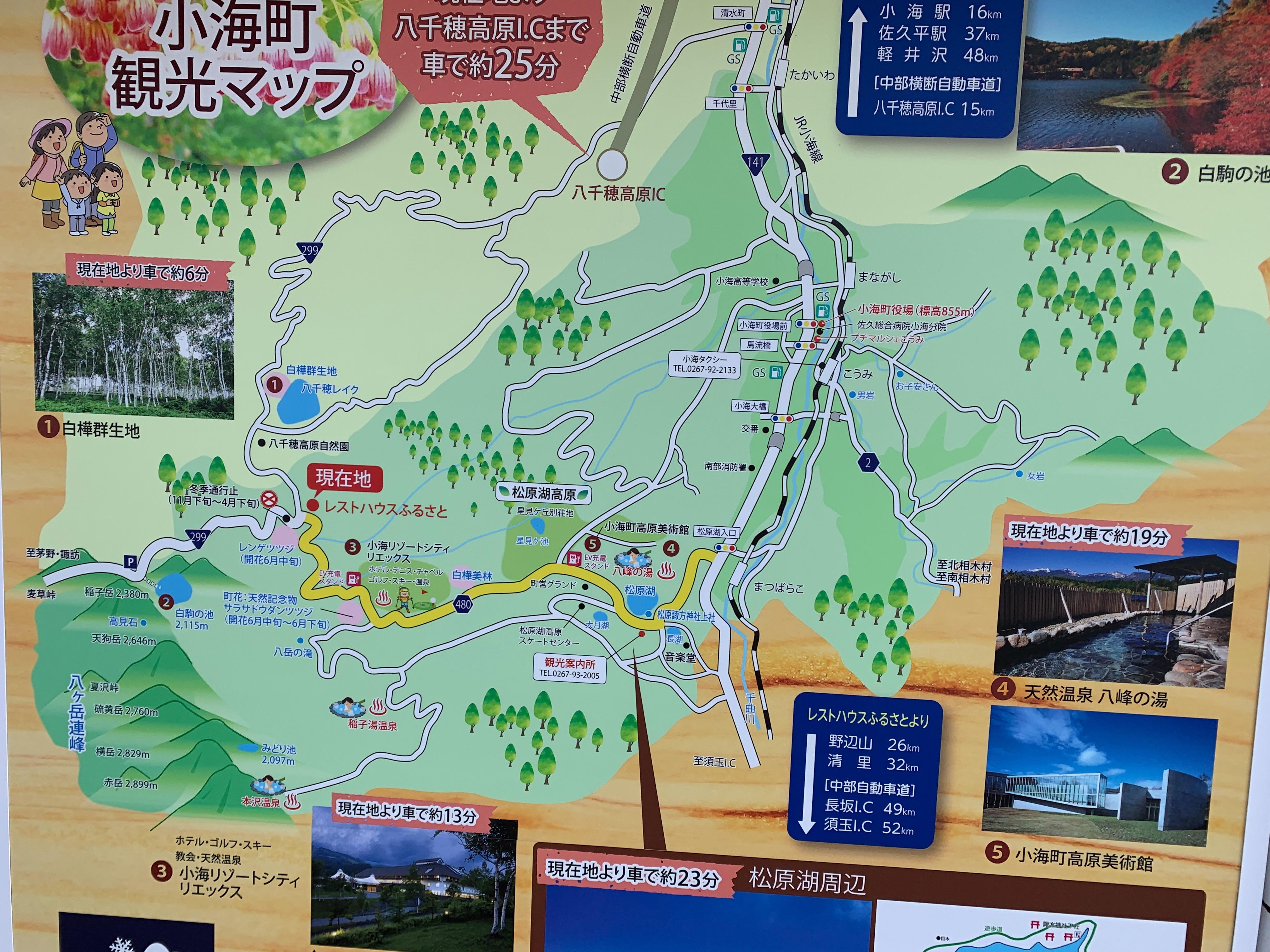 f:id:kyousima:20210320181416j:image