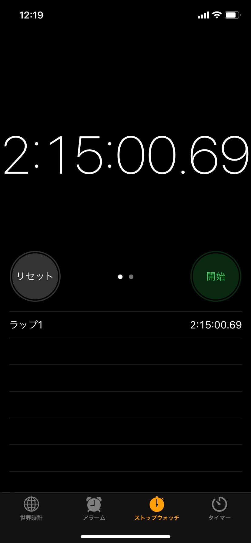 f:id:kyousima:20210417131950p:image