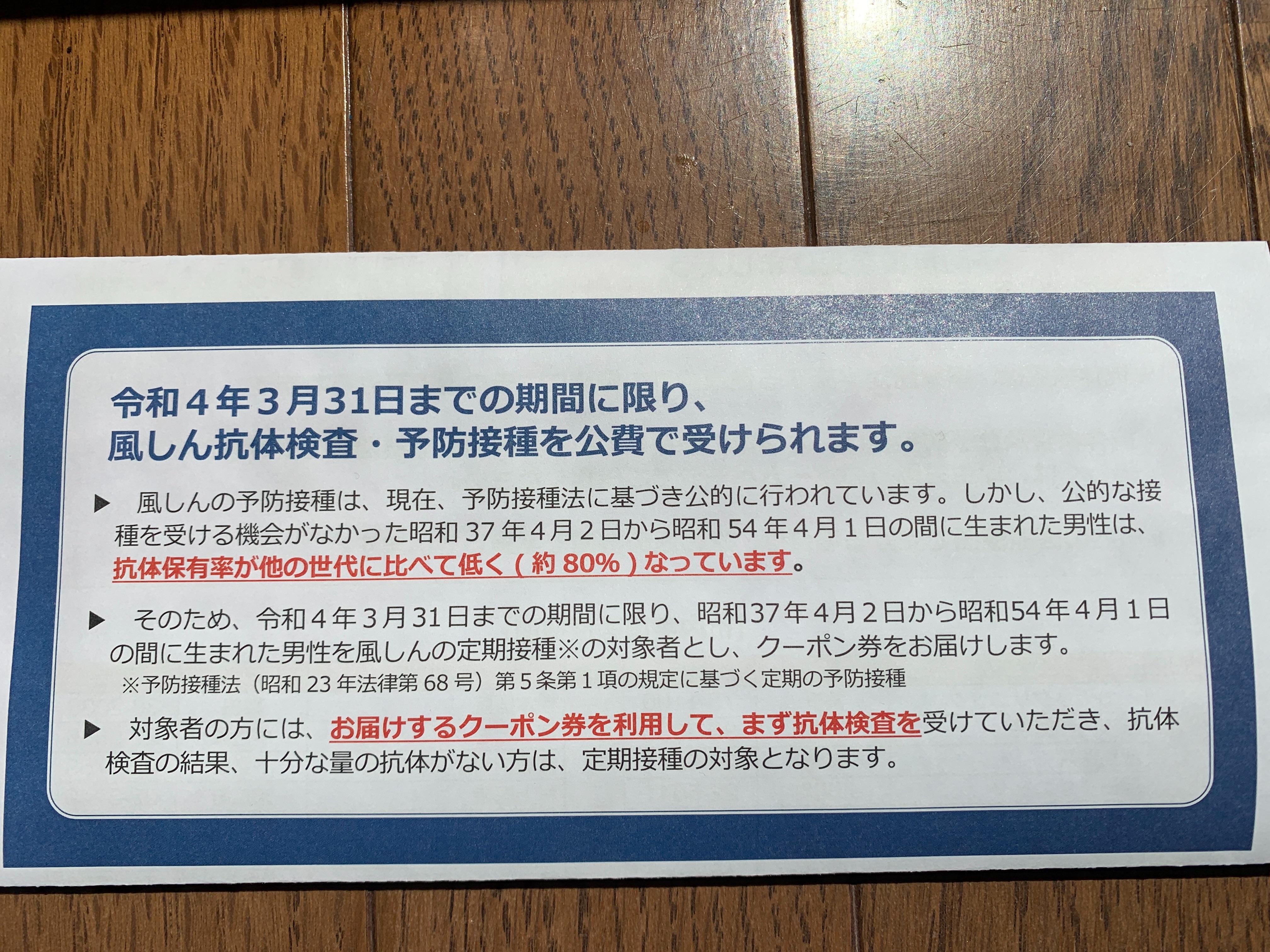 f:id:kyousima:20210419103235j:image
