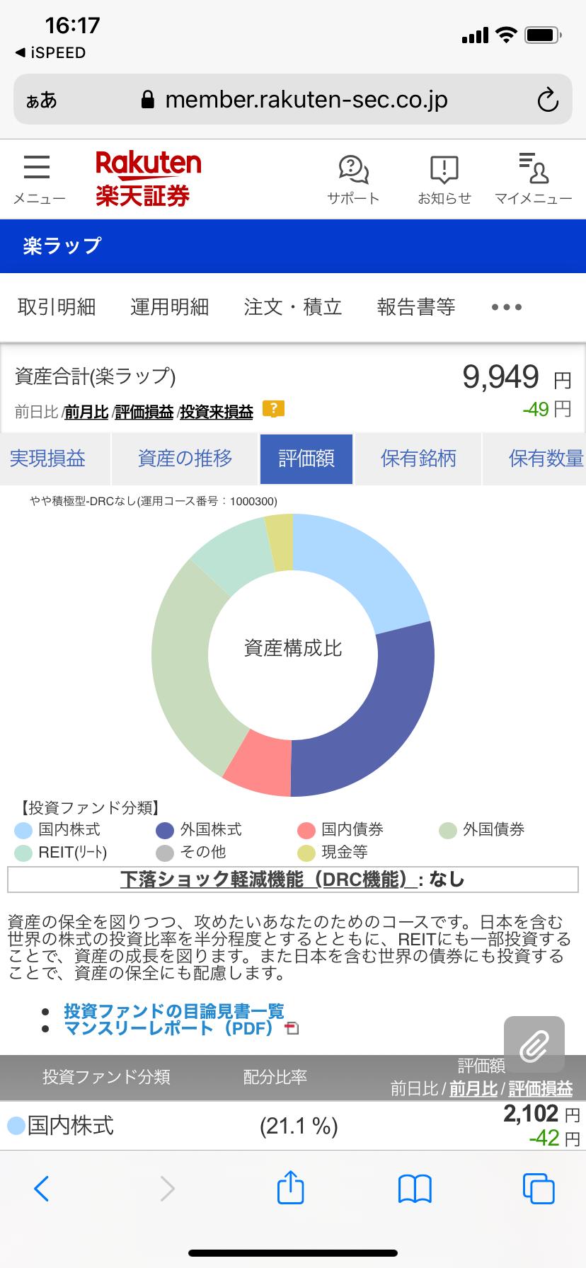 f:id:kyousima:20210422172955p:image