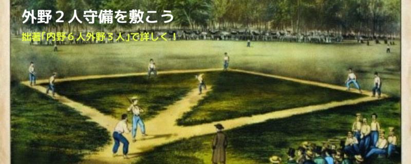 1866年のゲーム風景を描いたリトグラフ