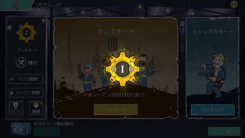 f:id:kyouteki_ktk:20200705093340p:image