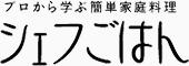 f:id:kyoutousagiya:20170604130035p:plain