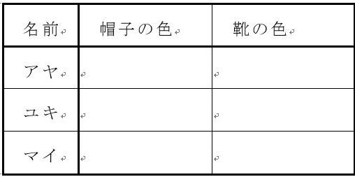f:id:kyouyouhiroba:20161031010111j:plain