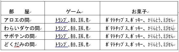 f:id:kyouyouhiroba:20170326035210j:plain