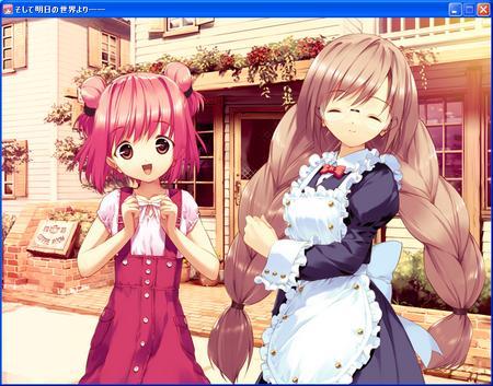 f:id:kyouzatsubutsu2:20071123002014j:image