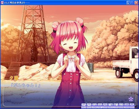 f:id:kyouzatsubutsu2:20071123002016j:image
