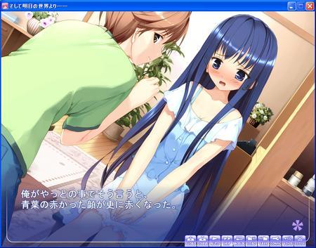 f:id:kyouzatsubutsu2:20071123002222j:image