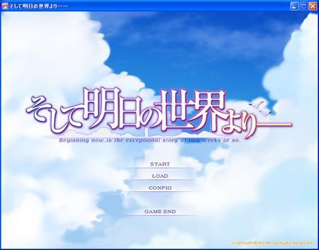 f:id:kyouzatsubutsu2:20071123002226j:image