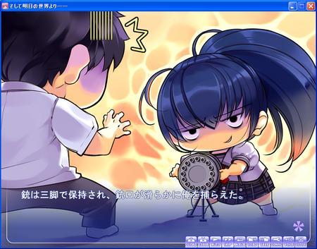 f:id:kyouzatsubutsu2:20071123002559j:image