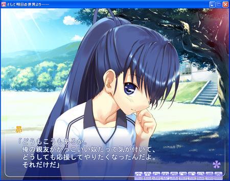 f:id:kyouzatsubutsu2:20071123003233j:image