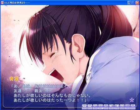 f:id:kyouzatsubutsu2:20071123213317j:image
