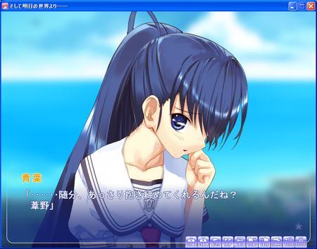 f:id:kyouzatsubutsu2:20071123213324j:image