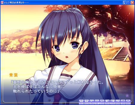 f:id:kyouzatsubutsu2:20071123213417j:image
