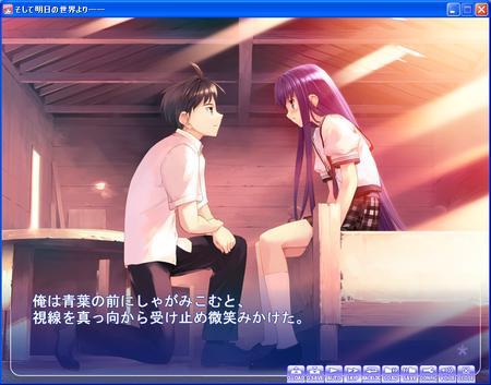 f:id:kyouzatsubutsu2:20071123213557j:image