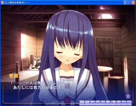 f:id:kyouzatsubutsu2:20071123213558j:image