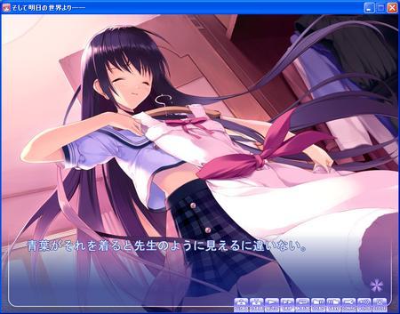 f:id:kyouzatsubutsu2:20071123213600j:image