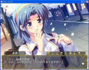 f:id:kyouzatsubutsu2:20080219210843j:image