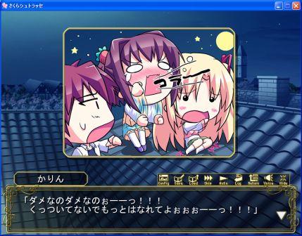 f:id:kyouzatsubutsu2:20080219213442j:image:w400