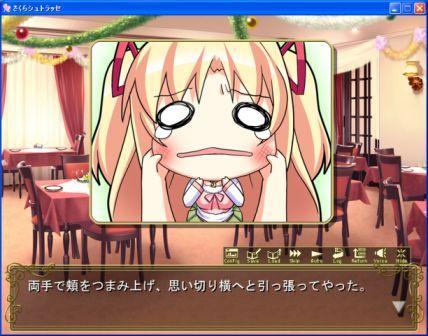 f:id:kyouzatsubutsu2:20080219214845j:image:w400