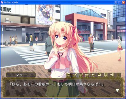 f:id:kyouzatsubutsu2:20080219214846j:image:w400