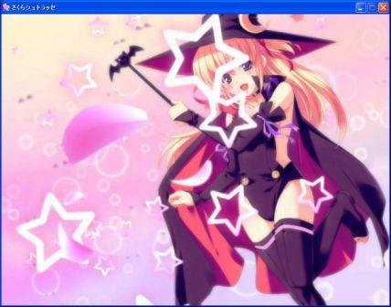f:id:kyouzatsubutsu2:20080219214847j:image:w400