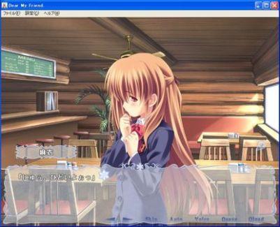 f:id:kyouzatsubutsu2:20080316170831j:image