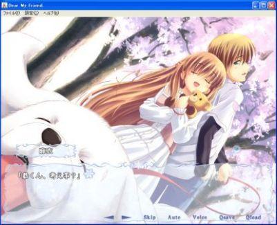 f:id:kyouzatsubutsu2:20080316170847j:image