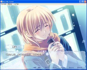 f:id:kyouzatsubutsu2:20080317141735j:image