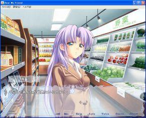 f:id:kyouzatsubutsu2:20080318093503j:image