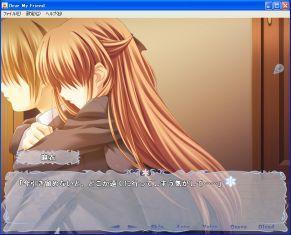 f:id:kyouzatsubutsu2:20080318093514j:image