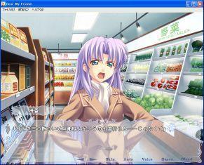f:id:kyouzatsubutsu2:20080318093516j:image