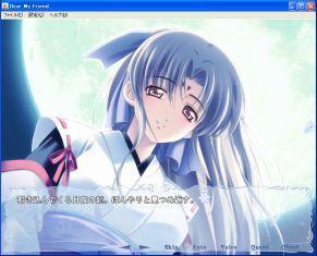 f:id:kyouzatsubutsu2:20080318190036j:image