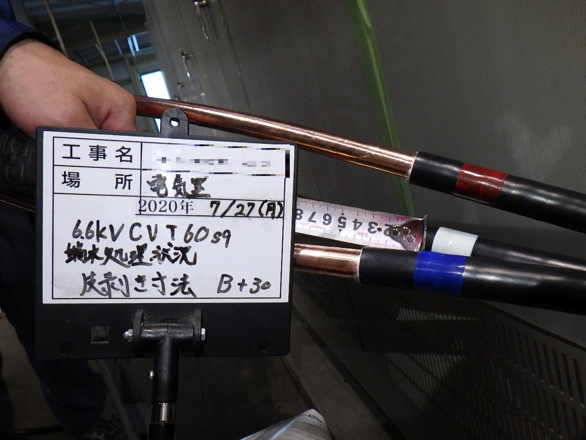 f:id:kyowadenshi:20210127161712j:plain