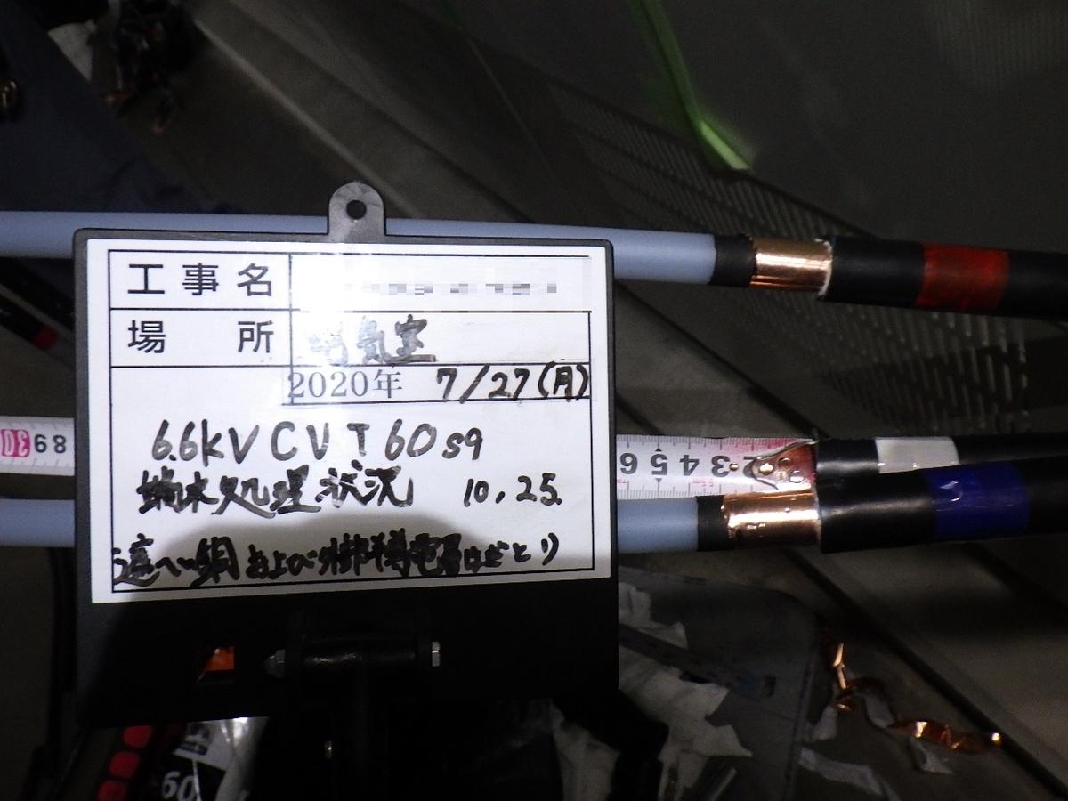 f:id:kyowadenshi:20210127161720j:plain