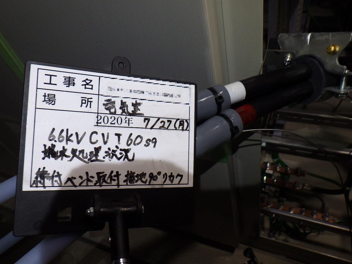 f:id:kyowadenshi:20210127165319j:plain