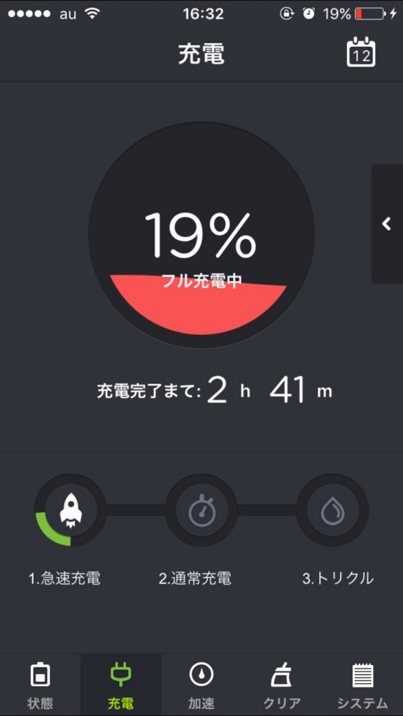 f:id:kyoya7zon:20161112163543j:plain