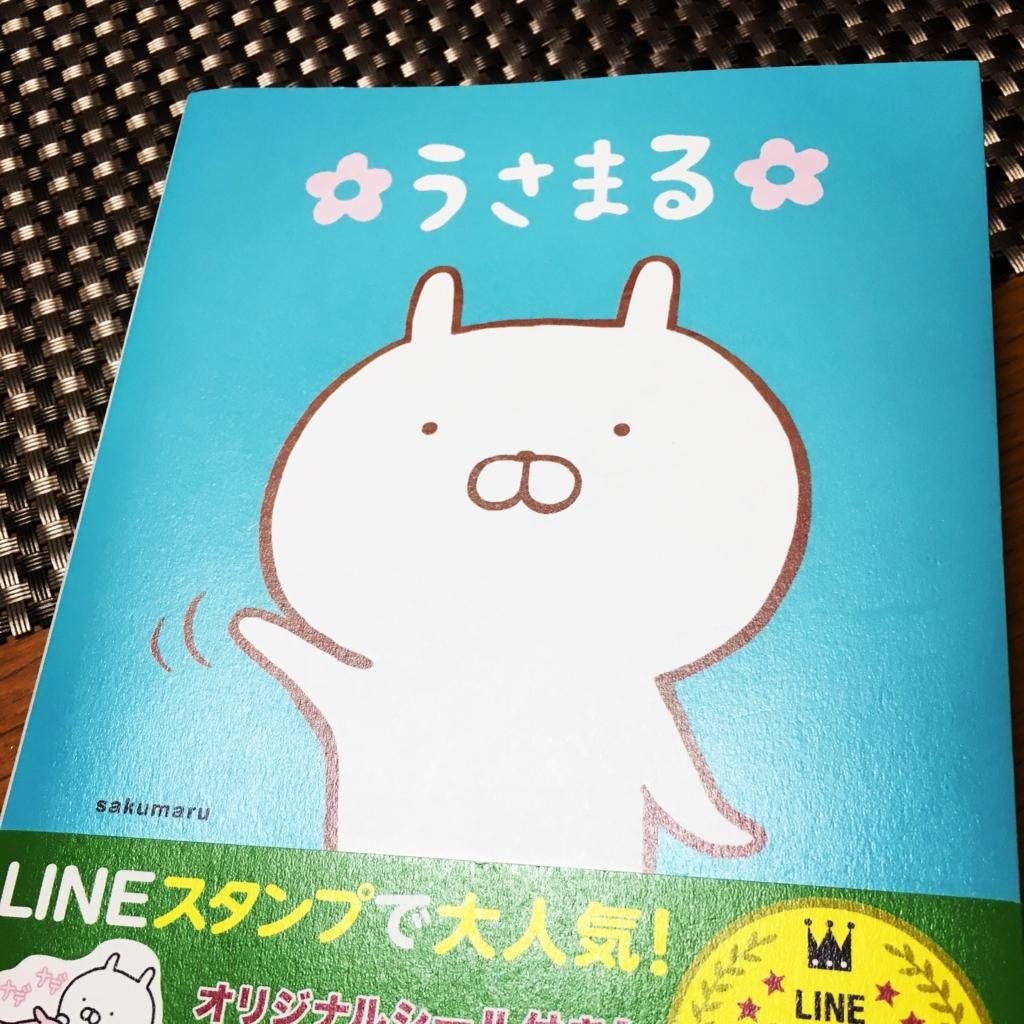 f:id:kyoya7zon:20161213212758j:plain