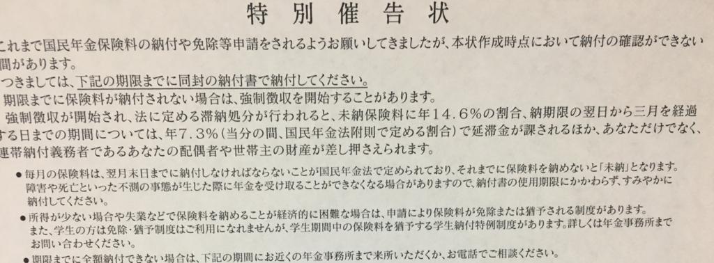 f:id:kyoya7zon:20170301163215j:plain