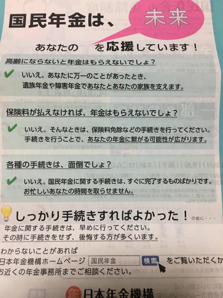 f:id:kyoya7zon:20170302160656j:plain