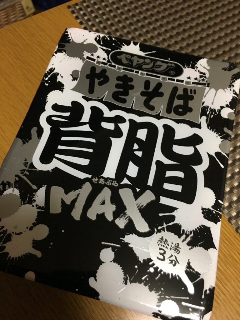 f:id:kyoya7zon:20170406174801j:plain