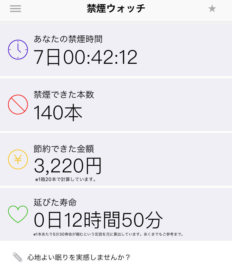 f:id:kyoya7zon:20180208185520j:plain