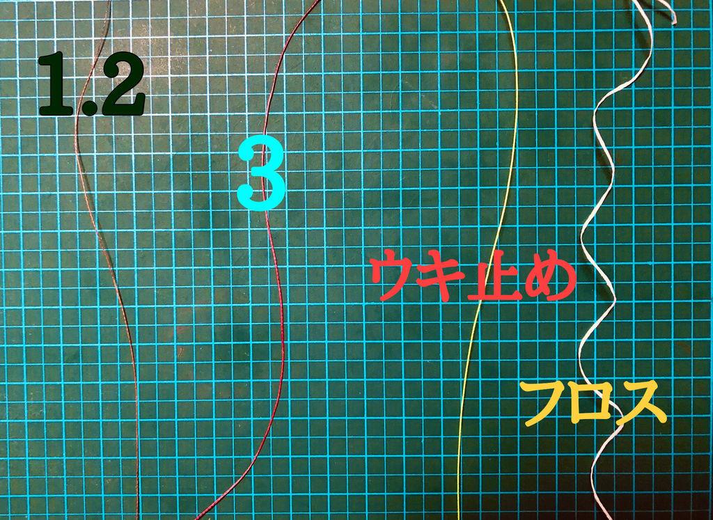 f:id:kyoya7zon:20181105103458j:plain
