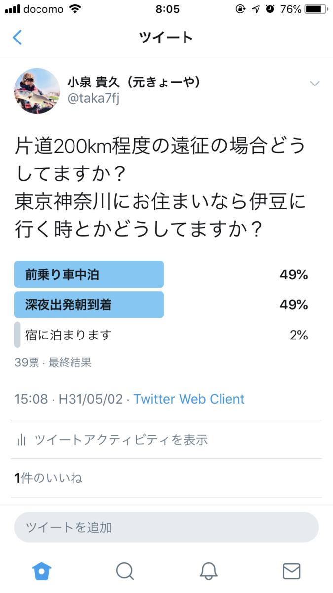 f:id:kyoya7zon:20190506081249p:plain