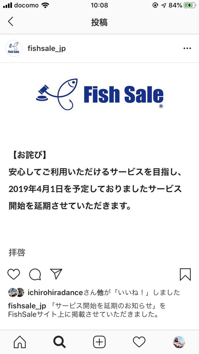 f:id:kyoya7zon:20191008101011p:plain
