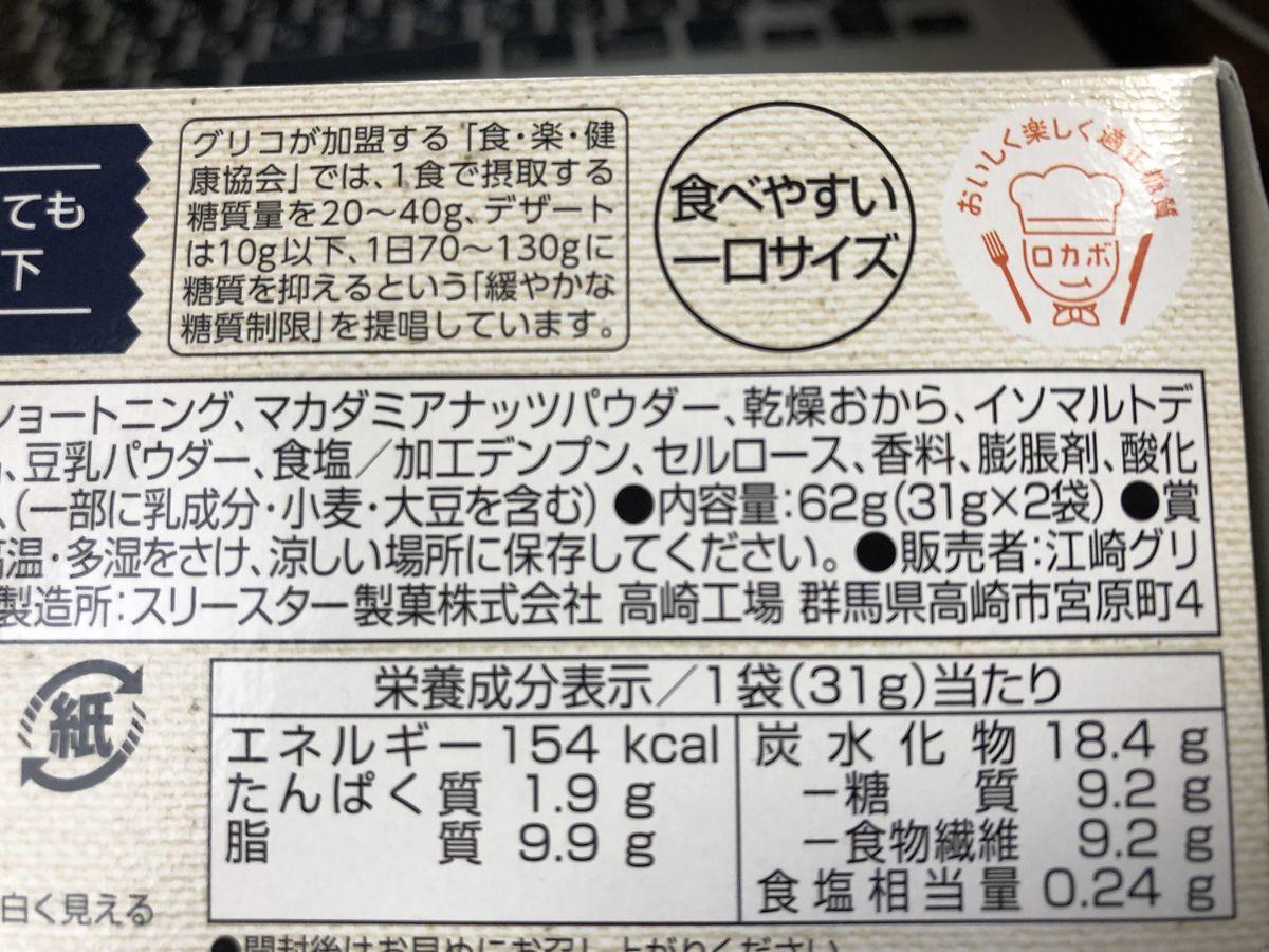 f:id:kyoya7zon:20191029104122j:plain