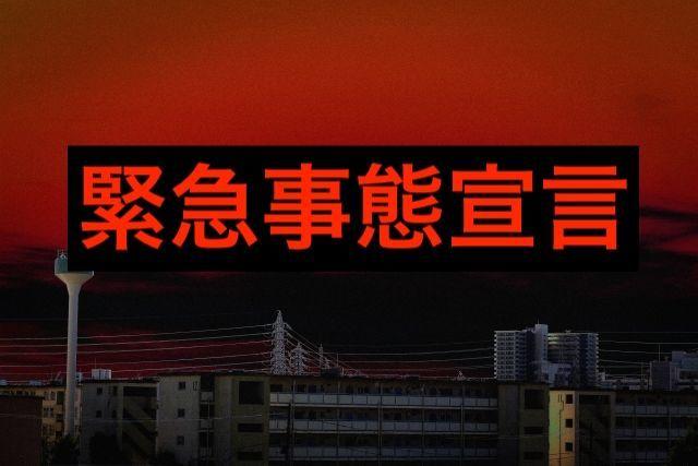 f:id:kyoya7zon:20200407094640j:plain