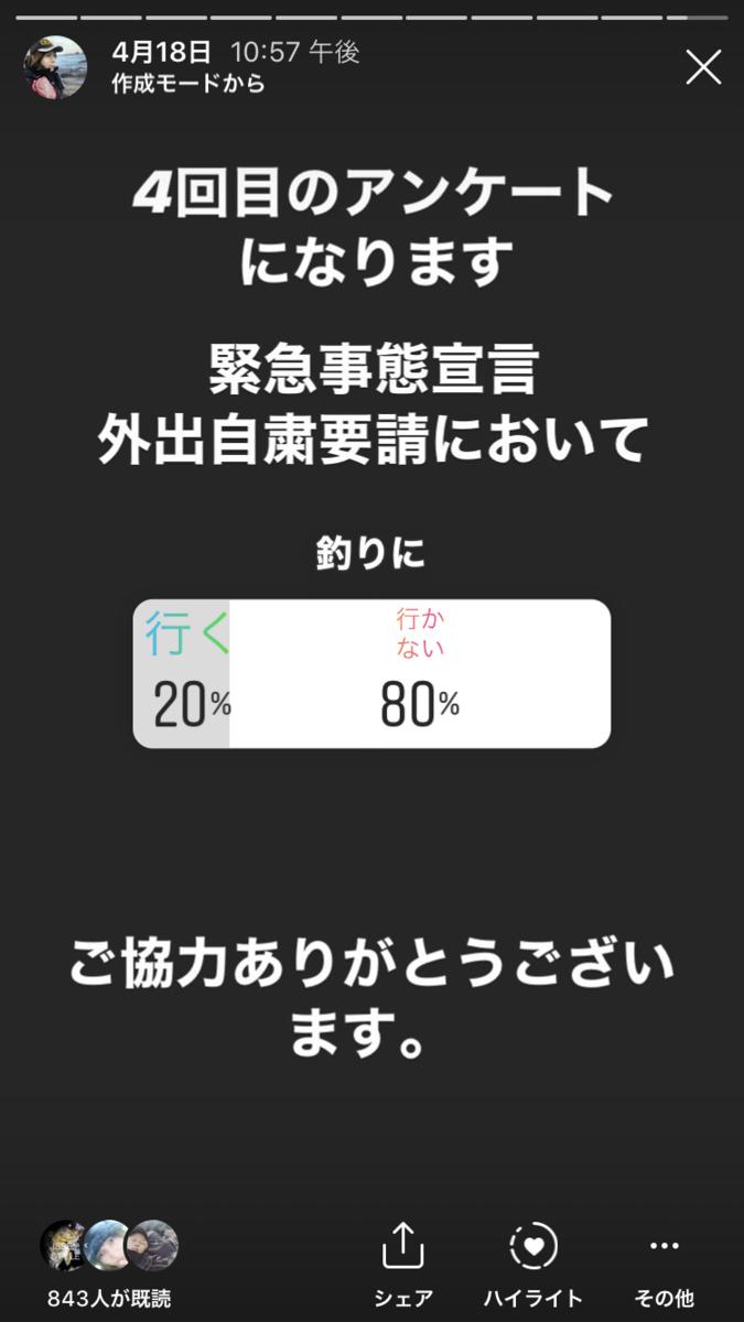 f:id:kyoya7zon:20200420095313p:plain