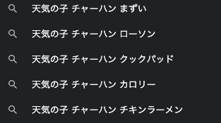 f:id:kyoya7zon:20200624083626p:plain