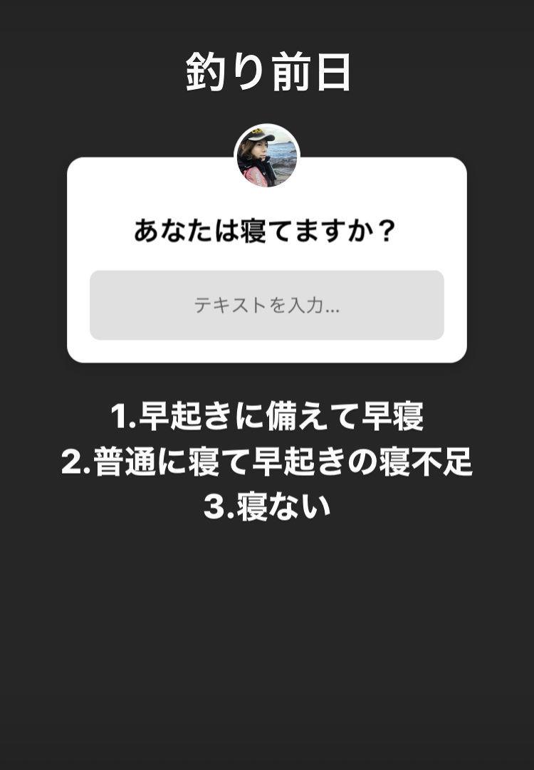 f:id:kyoya7zon:20200715130214j:plain
